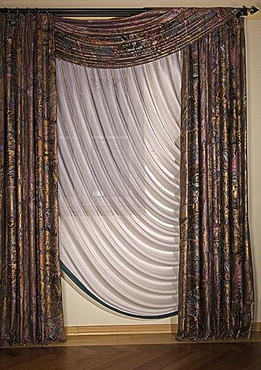 Amerikanische Raff Gardine mit Zweiseiten Schal